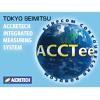 統合測定解析ソフトウェアACCTee